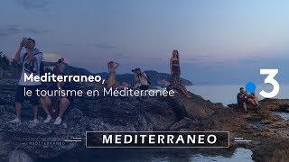 Documentaire Le tourisme en Méditerranée