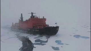 Documentaire Bienvenue au Pole Nord