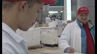 Documentaire A la découverte du marché de Rungis
