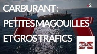 Documentaire Carburant : petites magouilles et gros trafics