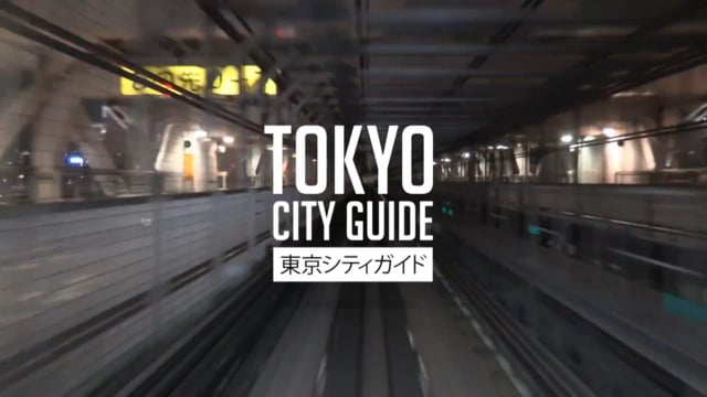 Documentaire Tokyo city guide