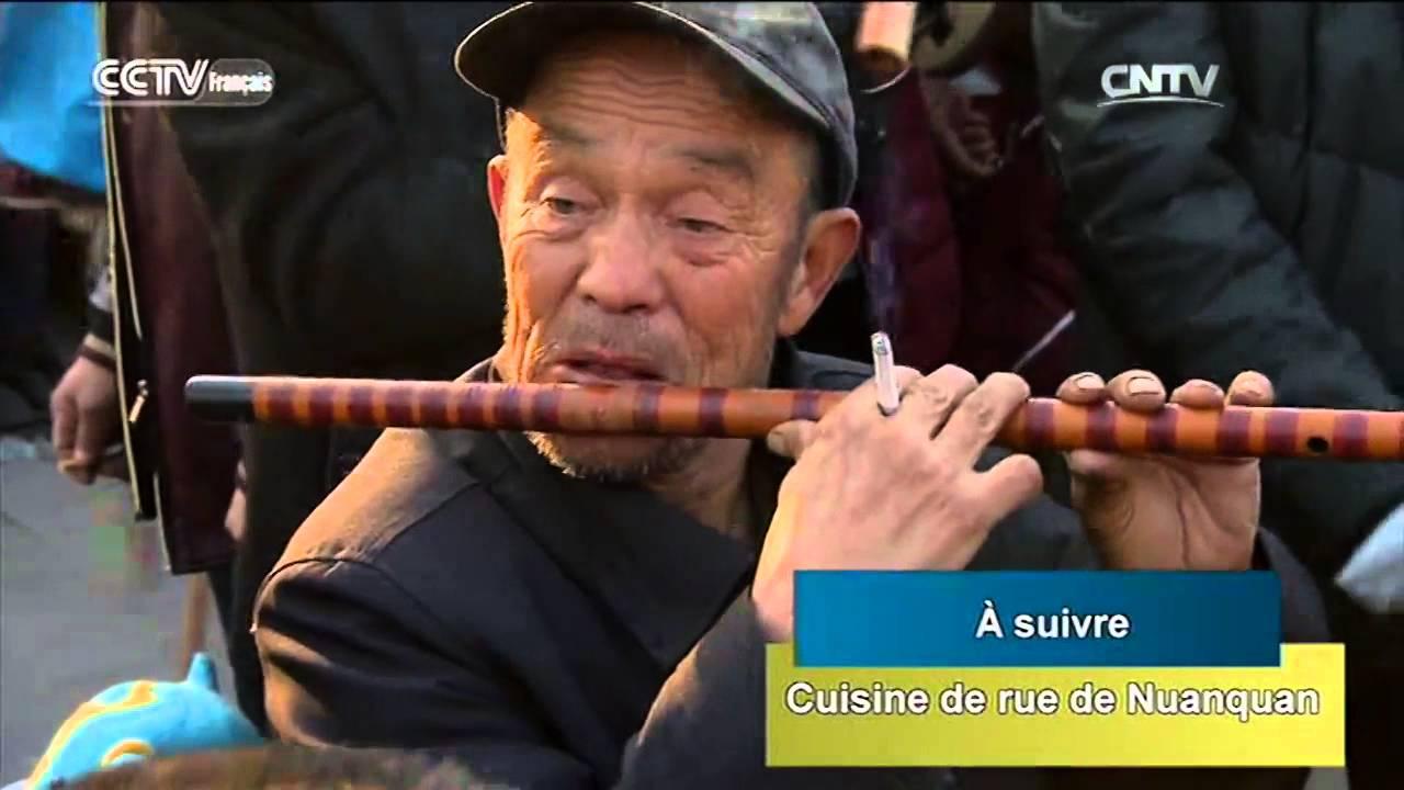 Documentaire Yuxian