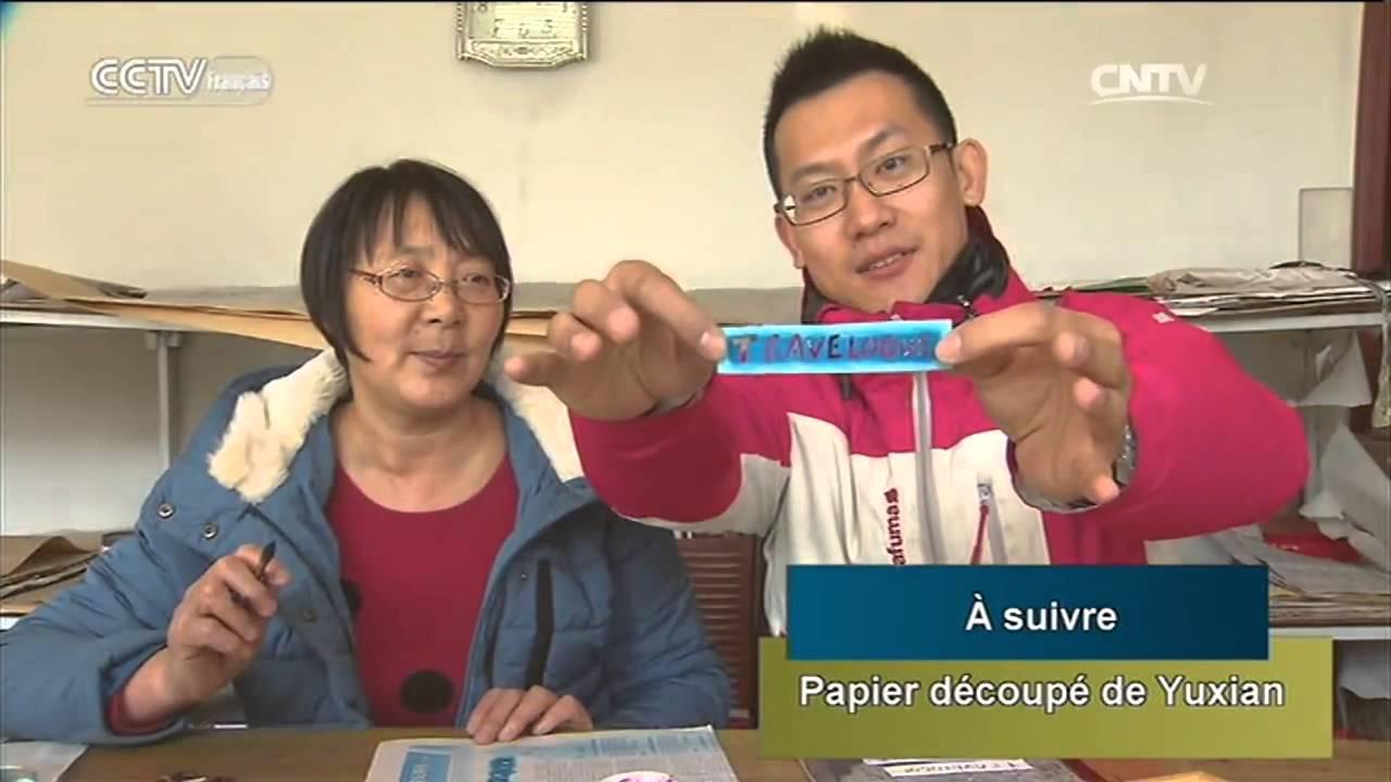 Documentaire Yuxian et Chongli