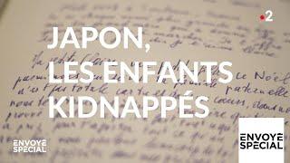 Documentaire Japon, les enfants kidnappés