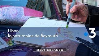 Documentaire Liban, le patrimoine de Beyrouth
