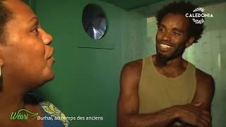Documentaire Burhai, au temps des anciens