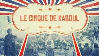 Documentaire Le cirque de Kaboul