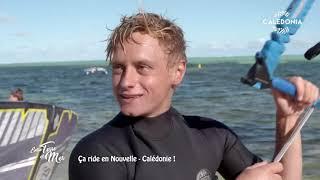 Documentaire Entre terre et mer – Ça ride en Nouvelle-Calédonie !