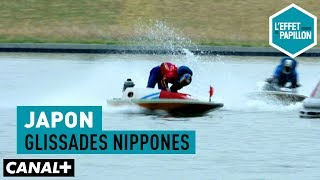 Documentaire Japon : glissades nippones