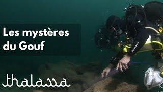 Documentaire Les mystères du Gouf de CapBreton