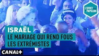 Documentaire Israël : le mariage qui rend fous les extrémistes