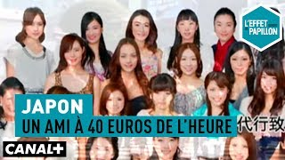 Documentaire Japon : un ami à 40 euros de l'heure