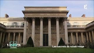 Documentaire L'Hôtel de Salm