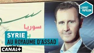 Documentaire Syrie : au royaume d'Assad