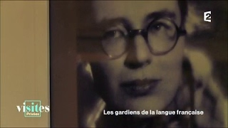 Documentaire Marguerite Yourcenar