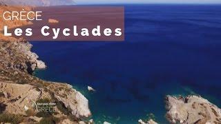 Documentaire Grèce  – Dans les Cyclades