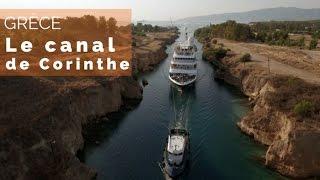 Documentaire Grèce : le canal de Corinthe
