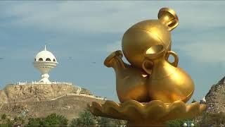 Documentaire A la découverte de Mascate à Oman
