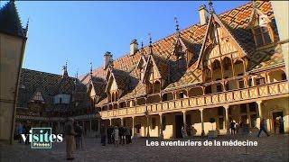Documentaire Les Hôtels-Dieu: hospices de Beaune et hôpital Louis XIV de Tournus