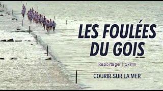 Documentaire Les foulées du Gois