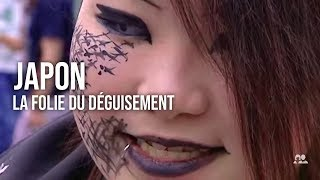 Documentaire Japon : la folie du déguisement !