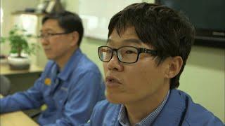 Documentaire Corée du Sud : le travail avant tout