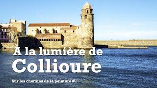 À la lumière de Collioure