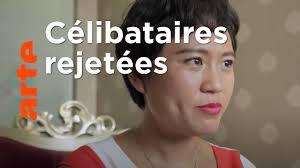 Documentaire Les mal-aimées de la Chine