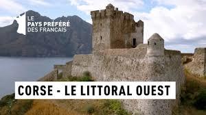 Documentaire Le littoral Ouest – Corse du Sud