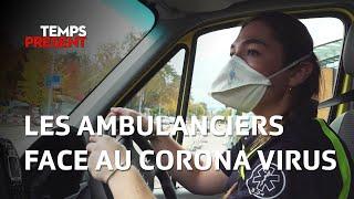 Documentaire Ambulanciers, au cœur de la deuxième vague