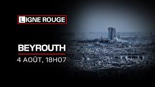 Beyrouth - 4 Août, 18h07