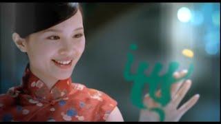 Documentaire Shanghai, le nouvel eldorado chinois