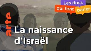 La guerre des mémoires : 1945-2013 | Juifs et musulmans - Si loin, si proches | Episode 04