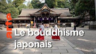 Le temple du Daitoku-Ji au Japon | Des monuments et des hommes