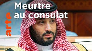 Mohammed ben Salmane et l'affaire Khashoggi (1/2)