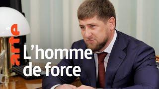 Documentaire Kadyrov, Ubu dictateur de Tchétchénie