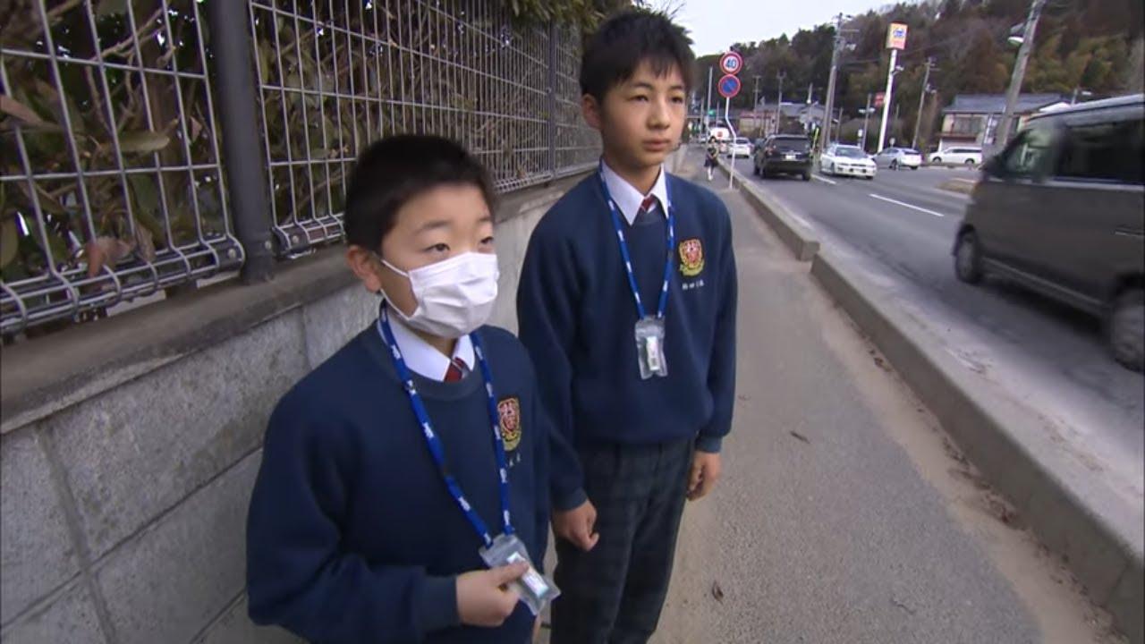 Les enfants sacrifiés de Fukushima