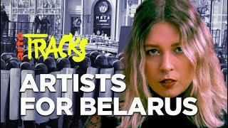 Documentaire Le bruit des protestations en Biélorussie