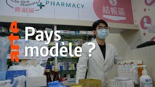 Documentaire Taïwan : l'expérience Covid-19, un modèle ?