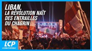 Liban : la révolution naît des entrailles du chagrin